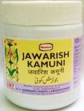 HAMDARD JAWARISH KAMUNI