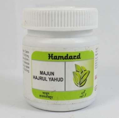 HAMDARD MAJUN HAJRUL YAHUD